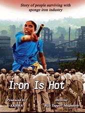 Loha Garam Hai (Iron is hot)