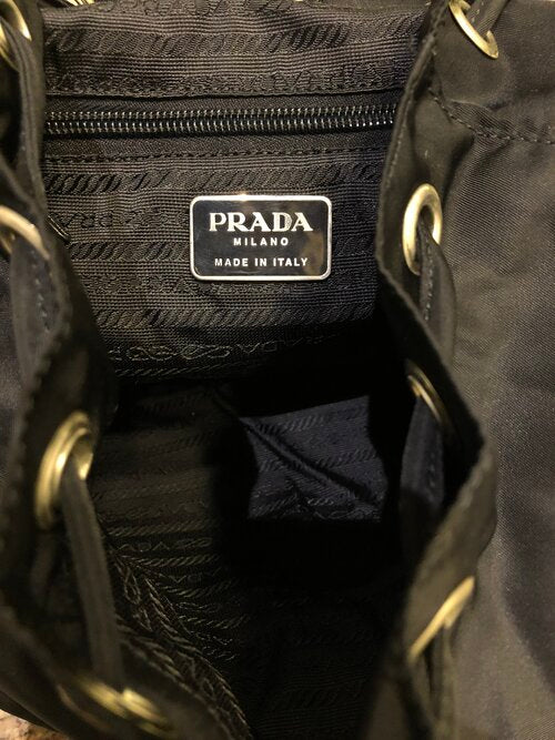Prada Nylon Backpack
