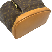 Louis Vuitton Monogram Montsouris GM