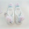 White Unicorn Mule Plush Slippers