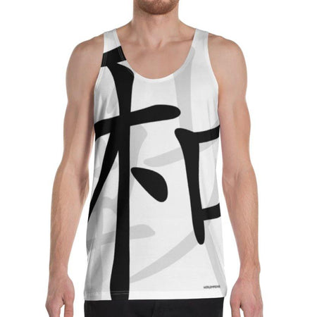 Japanese Peace over fight - Good over Evil Tank Top - by Worldimproving on The Good Shop Online Store