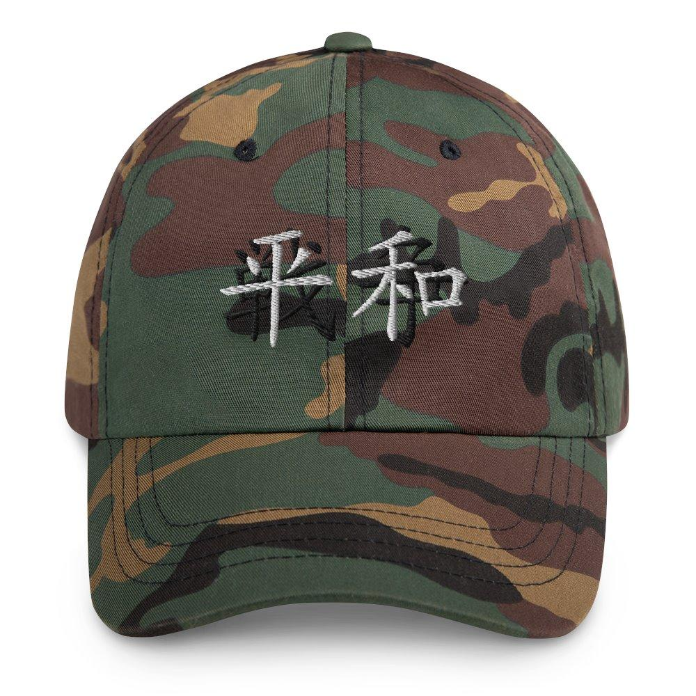 Japanese Peace over War signs - Camo Dad hat on The Good Shop Online Store