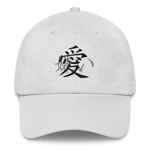 Love over Hate Cotton Baseball Cap - Japanese signs on The Good Shop Online Store