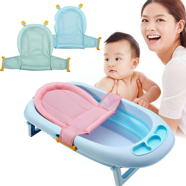 Baby Infant Care Adjustable T Shape Bath Seat