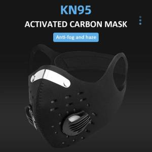 KN-95 Carbon Mask - Warehouse Marketplace