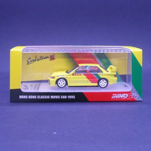 Load image into Gallery viewer, iNNO64 1:64 Hong Kong Classic Movie Car 1995