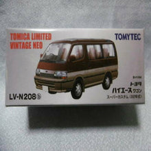 Load image into Gallery viewer, Tomytec 1:64 TLVN LV-N208b Toyota Hiace Wagon Super Custom