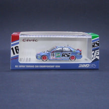 Load image into Gallery viewer, iNNO64 1:64 All Japan Touring Car Championship 1994