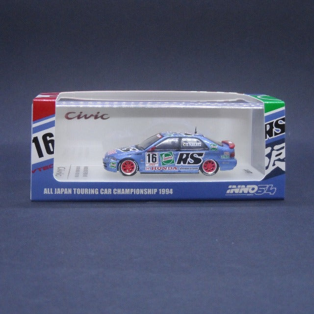 iNNO64 1:64 All Japan Touring Car Championship 1994