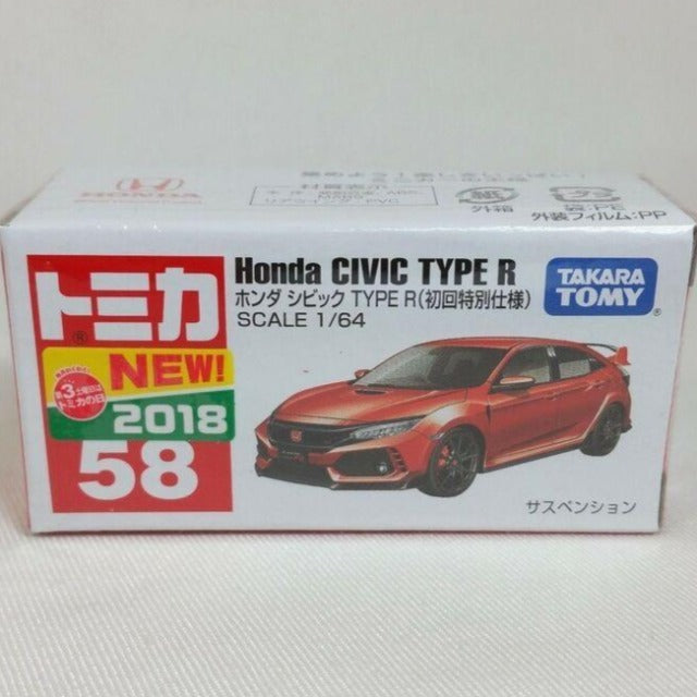 Tomica 1:64 Honda Civic Type-R #58