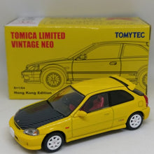 Load image into Gallery viewer, Tomytec 1:64 TLVN Hong Kong Edition