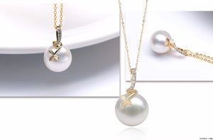 G18K Sprouts Pearl Pendant - Timeless Pearl