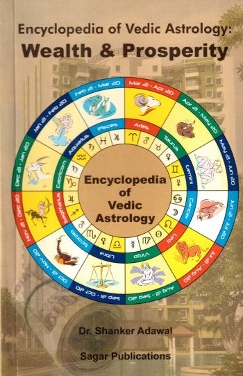 encyclopedia-of-vedic-astrology-wealth-prosperity-english
