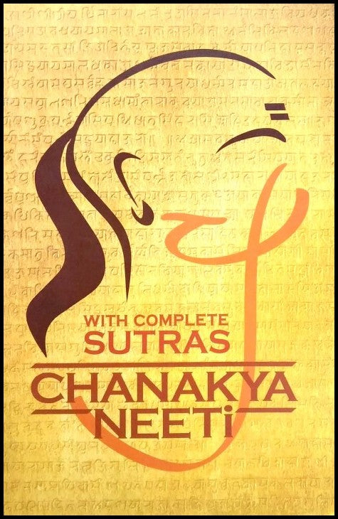 Chanakya Neeti With Complete Sutras