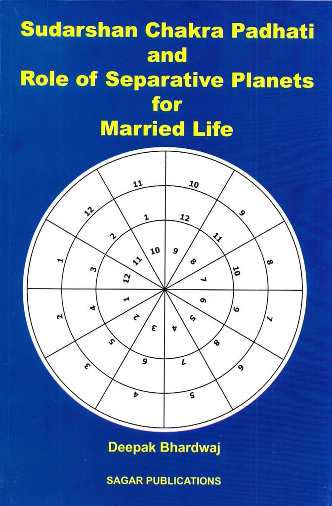 sudarshan-chakra-padhati-and-role-of-seperative-planets-for-married-life