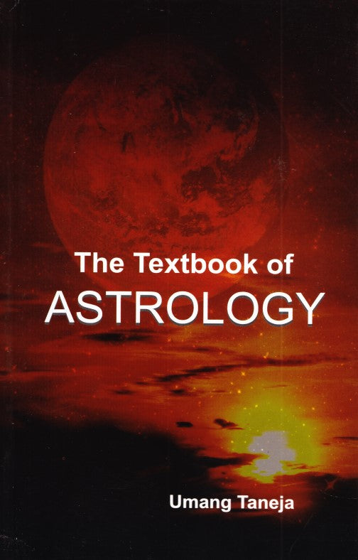 the-textbook-of-astrology-english