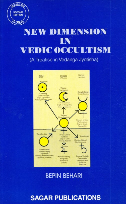 New Dimensions In Vedic Occultism - English