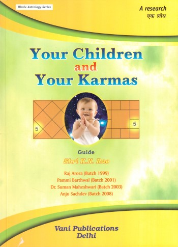 Your Children And Your Karmas (English)