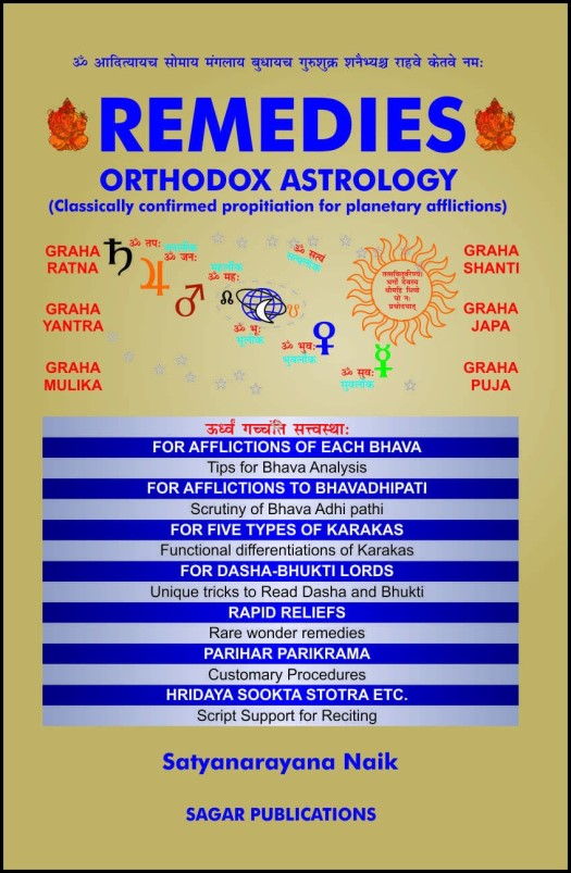 remedies-orthodox-astrology