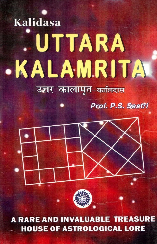 Uttara Kalamrita - English