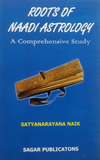 roots-of-naadi-astrology-a-comprehensive-study-english