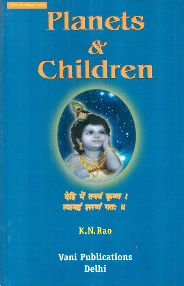 Planets and Children (English)