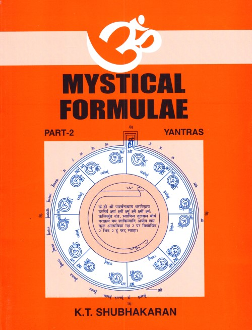 Mystical Formulae(Part:2 - Yantras) - English