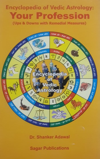encyclopedia-of-vedic-astrology-your-professionups-downs-with-remedial-english