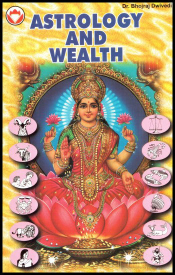 Astrology And Wealth (English)