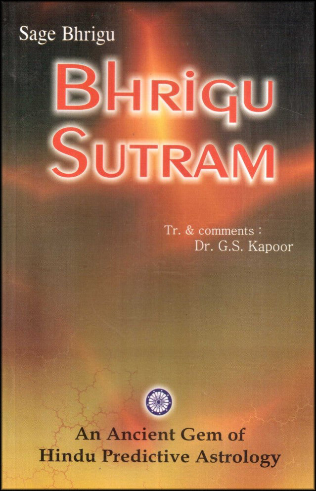 Bhrigu Sutram (English)