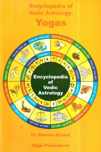 Encyclopedia Of Vedic Astrology : Yogas