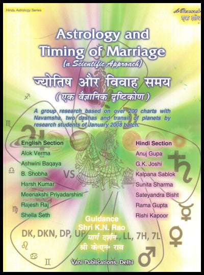 Astrology And Timing Of Marriage (A Scientific Approach)