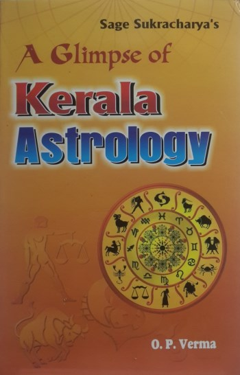 a-glimpse-of-kerala-astrology