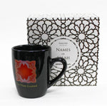 Islamic Mugs Gift Boxed Eid Ramadan Presents