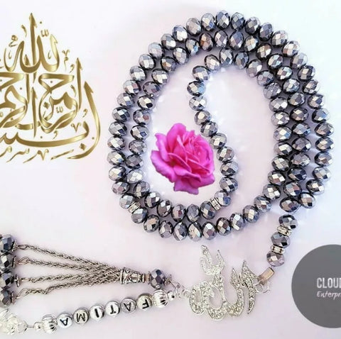 Stunning personalised 99 beads tasbeeh islamic gift