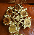 Islamic Tree Allah Muhammad Sura Yasin Fatiha Eid Ramadan Gift With Gift Box