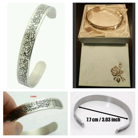 Stainless Steel High Quality Islamic/Surah Ayatul Kursi/ Bracelete With Gift Box