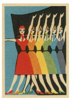 Performers in Rainbowcolours (Matchbox label)