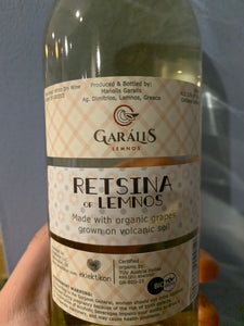 Garalis Retsina of Lemnos 500ml