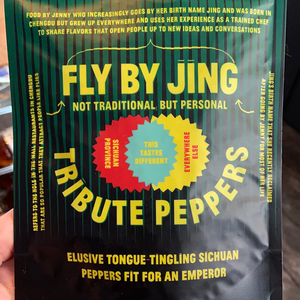 Fly by Jing - Tribute Sichuan Peppers