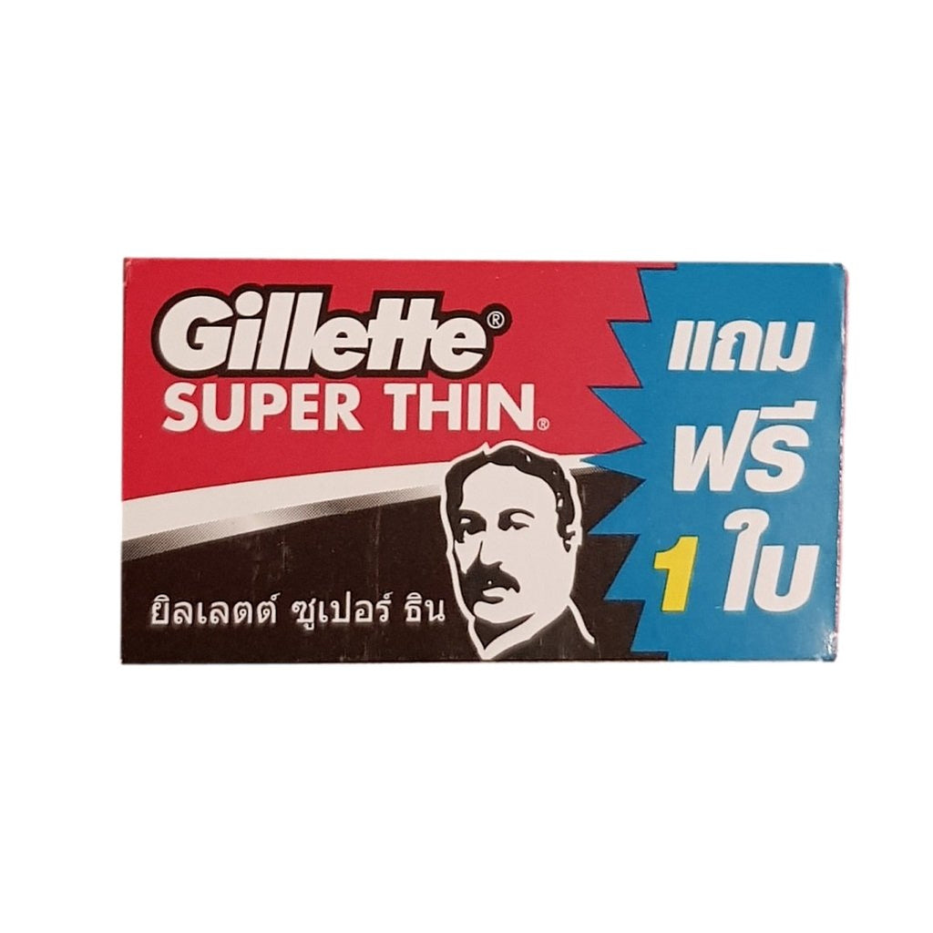 Gillette Super Thin Razor Blades (Thailand) - Shaving Station