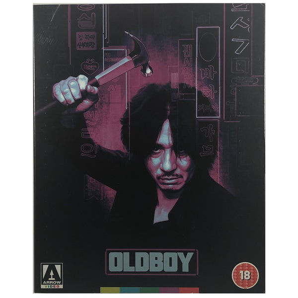 Oldboy Special Edition Two-Disc Set