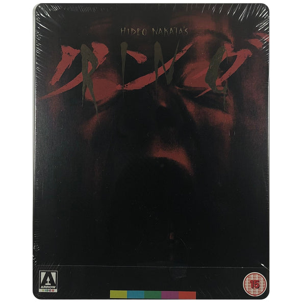 Ring Blu-Ray Steelbook