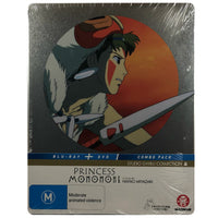 Princess Mononoke Blu-Ray Steelbook