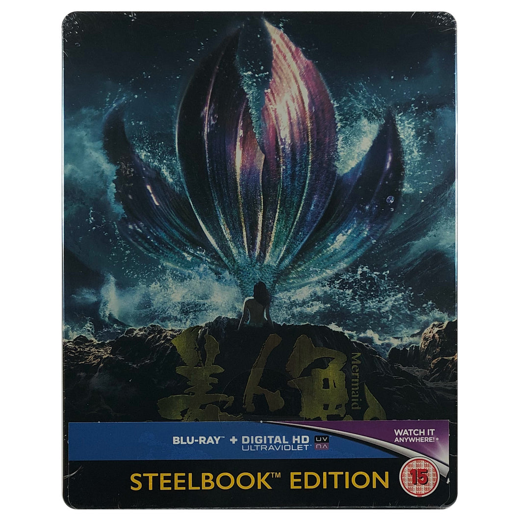 The Mermaid Blu-Ray Steelbook