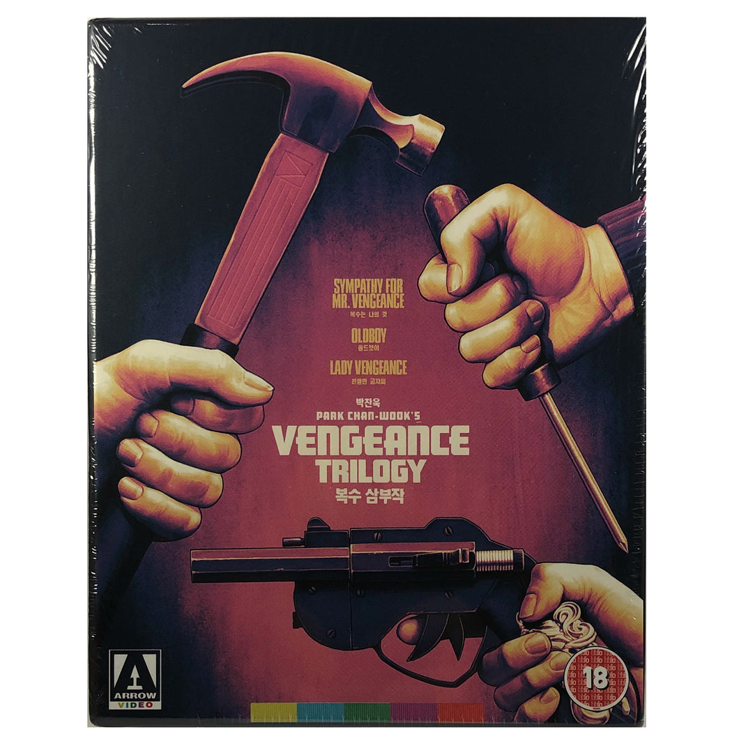 Park Chan-Wook's Vengeance Trilogy Blu-Ray Box Set