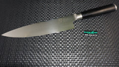 "Shun DM0706 Classic Japanese Style 8"" Chef's Kitchen Knife"