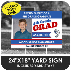 5th Grade Custom School Logo Yard Sign