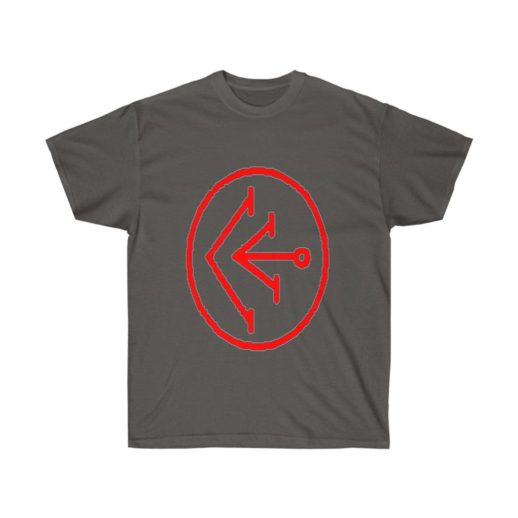 Necronomicon Mummu Sigil Cotton Tee #SigilTees #OccultTees #SigilMagick #Necronomicon #OccultTShirts #MagickalTees #EvocationMagick