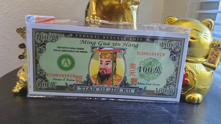 Ancestor Money 50,000,000 or 100pc 40pcs #AltarWorship #Altar